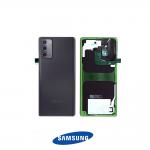 N981 Battery Back Cover